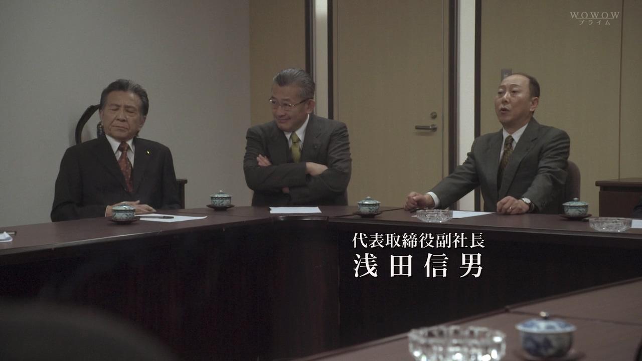 Shingari - Yamaichi Shoken Saigo No Seisen EP01 720p HDTV x264 AAC-DoA.mkv_20151002_205658.125.jpg