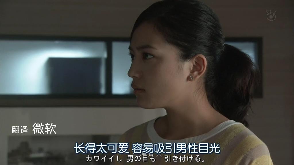 侦探的侦探.Tantei.no.Tantei.Ep01.Chi_Jap.HDTVrip.1024X576-ZhuixinFan.mkv_20150904_102236.156.jpg