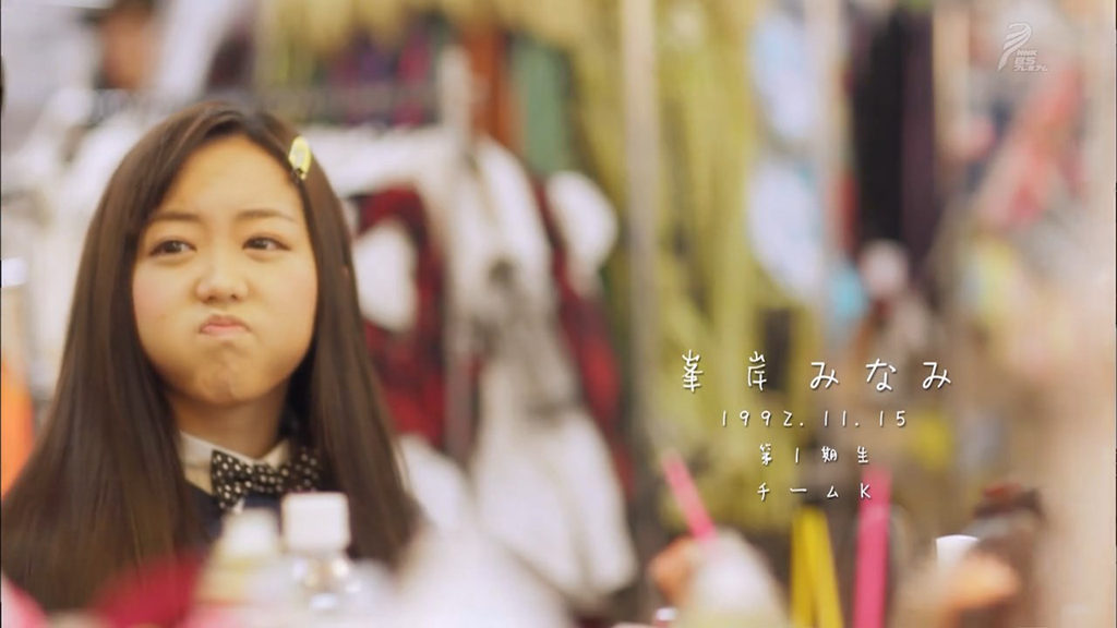 111022 AKB48 - DOCUMENTARY of AKB48 to be continued (1280x720 H264).mp4_snapshot_00.46.22_[2015.01.12_23.20.31]_副本.jpg